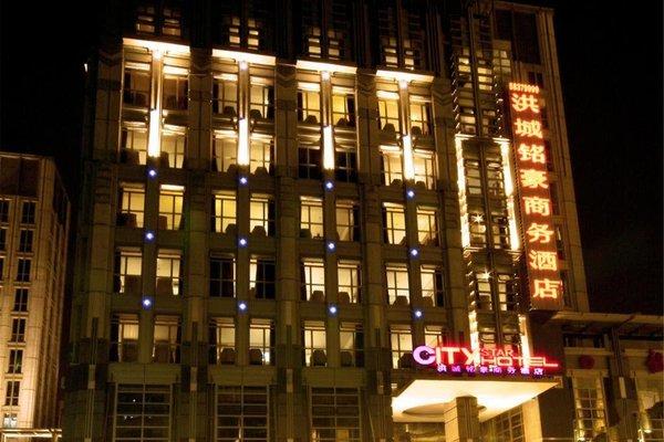 City Star Hotel - фото 23