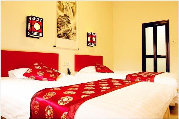 Beijing 161 Beihai Courtyard Hotel - фото 26