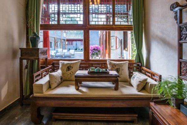 Beijing 161 Beihai Courtyard Hotel - фото 13