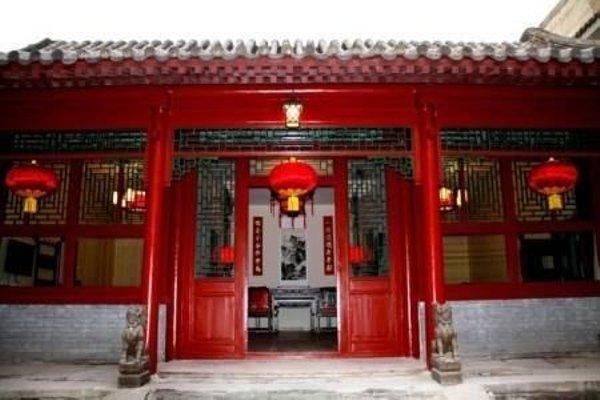 Beijing 161 Beihai Courtyard Hotel - фото 20