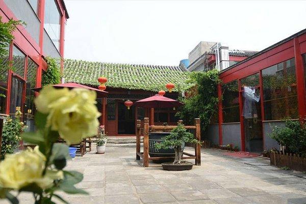 Beijing 161 Beihai Courtyard Hotel - фото 21