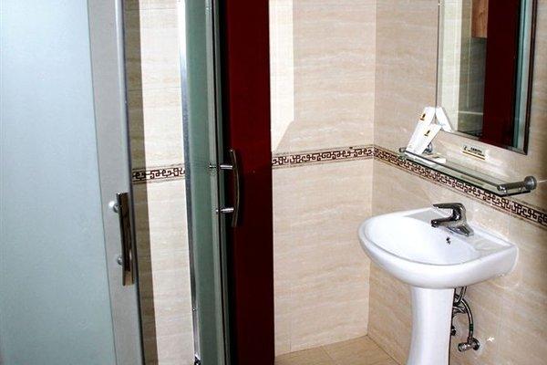 Beijing 161 Beihai Courtyard Hotel - фото 7