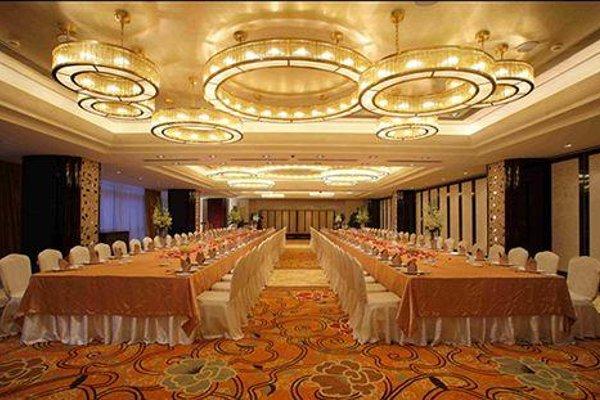 New Century Grand Hotel Beijing - 18