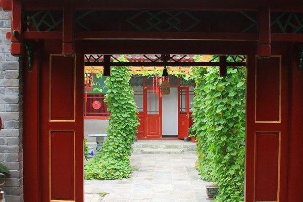 Liuhe Courtyard Hotel - 22