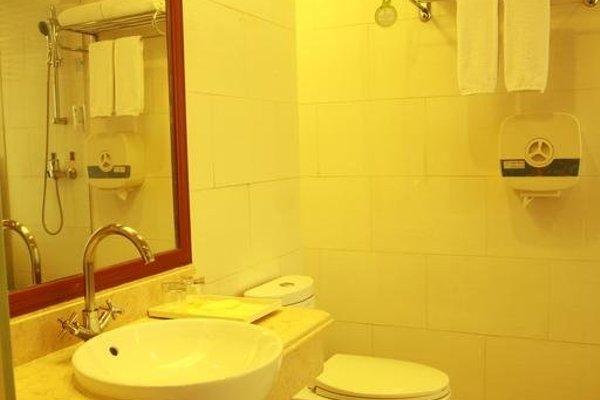 Beijing Vienna Hotel Huayuanlu - 12