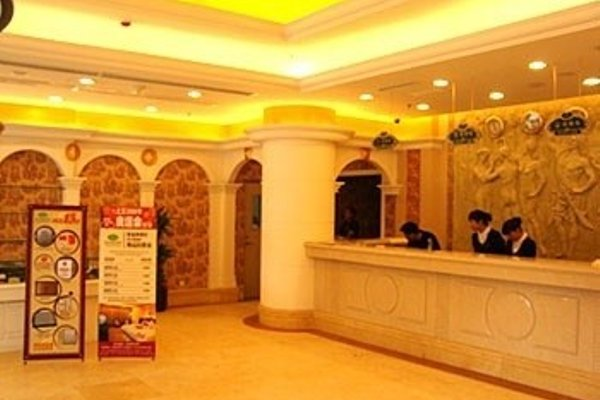 Beijing Vienna Hotel Huayuanlu - 16