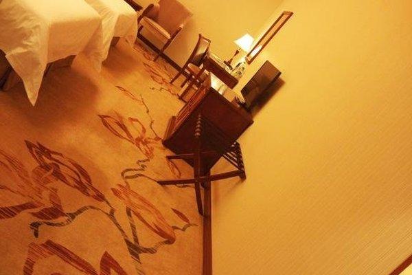 Beijing Vienna Hotel Huayuanlu - 18