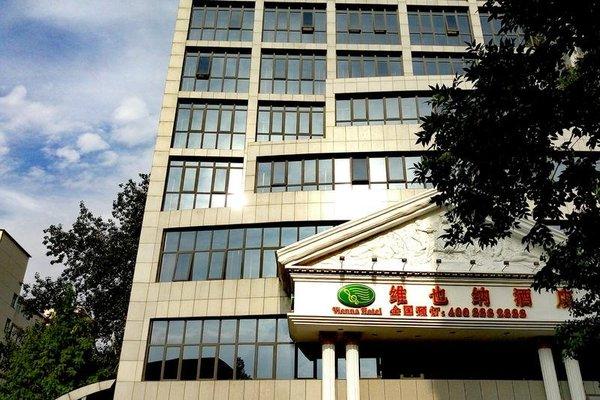 Beijing Vienna Hotel Huayuanlu - 20