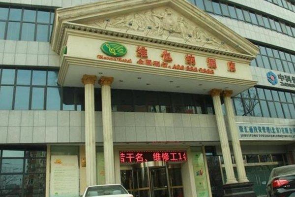 Beijing Vienna Hotel Huayuanlu - 21