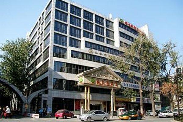 Beijing Vienna Hotel Huayuanlu - 22
