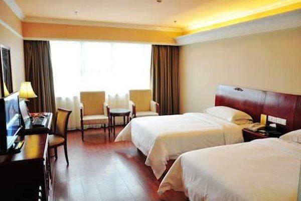 Beijing Vienna Hotel Huayuanlu - 3