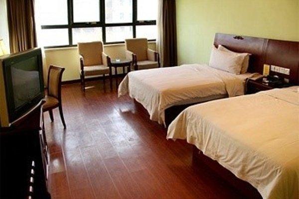 Beijing Vienna Hotel Huayuanlu - 4