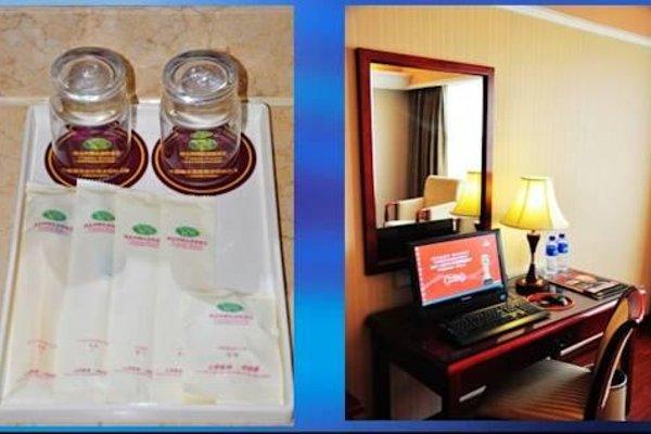 Beijing Vienna Hotel Huayuanlu - 9