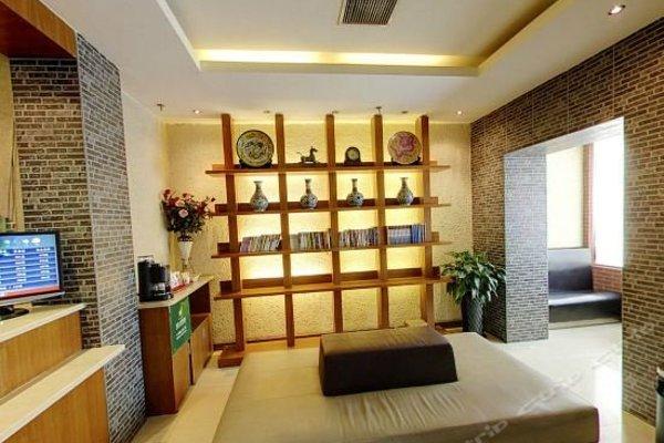 Renaissance Beijing Wangfujing Hotel - 64