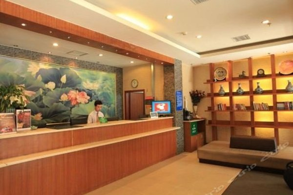 Renaissance Beijing Wangfujing Hotel - 66