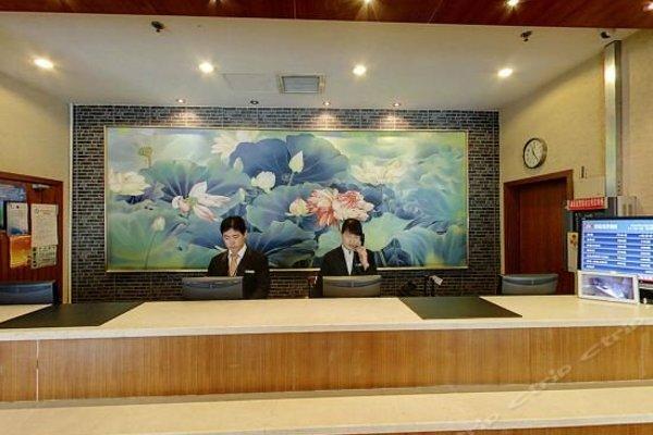 Renaissance Beijing Wangfujing Hotel - 67
