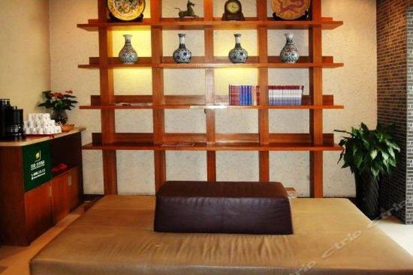 Renaissance Beijing Wangfujing Hotel - 55