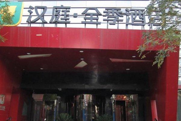 JI Hotel Chaoyangmen Beijing - фото 21