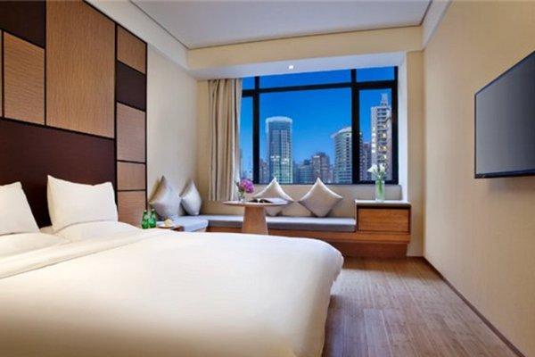 JI Hotel Chaoyangmen Beijing - фото 4