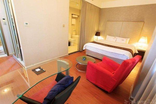JI Hotel Chaoyangmen Beijing - фото 5