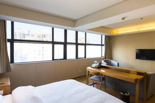 JI Hotel Chaoyangmen Beijing - фото 7