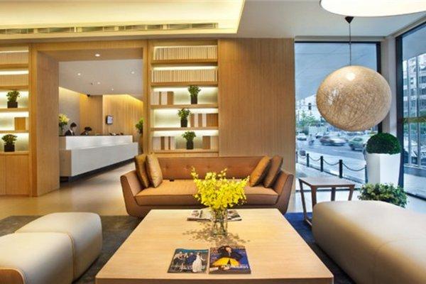 JI Hotel Chaoyangmen Beijing - фото 8