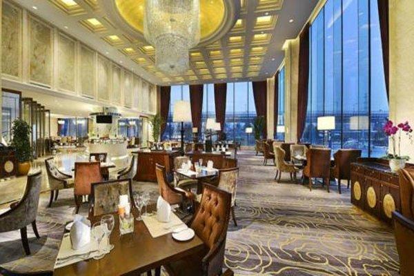 Liaoning International Hotel - Beijing - 11