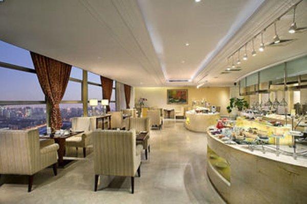 Liaoning International Hotel - Beijing - 12