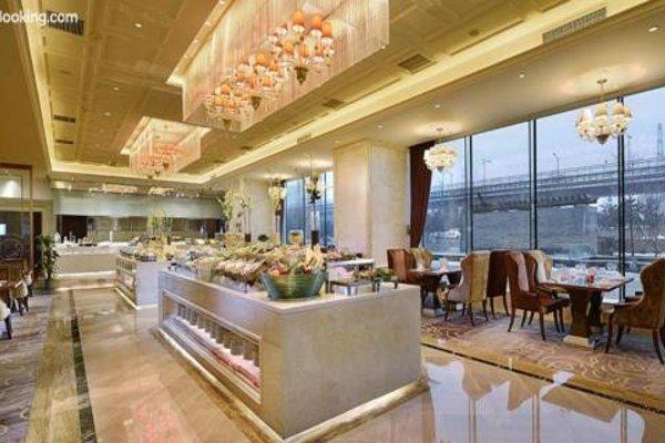 Liaoning International Hotel - Beijing - 13