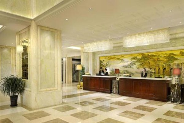 Liaoning International Hotel - Beijing - 14