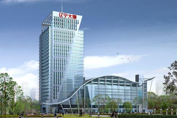 Liaoning International Hotel - Beijing - 22
