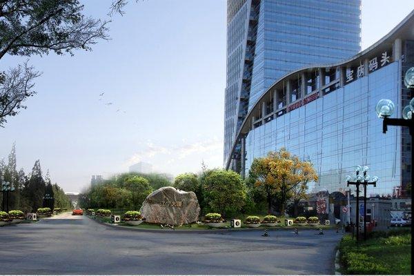 Liaoning International Hotel - Beijing - 23