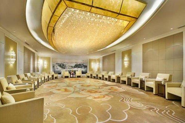 Liaoning International Hotel - Beijing - 6