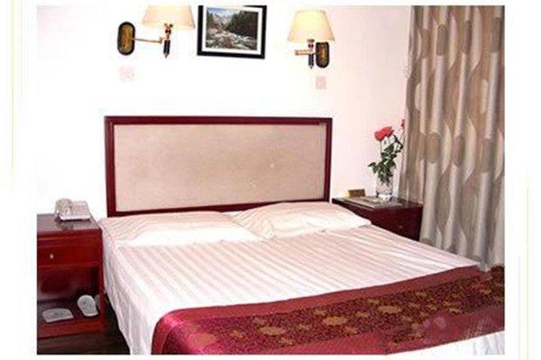 Beijing Zilong Hotel - 50