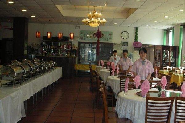 Beijing Zilong Hotel - 11