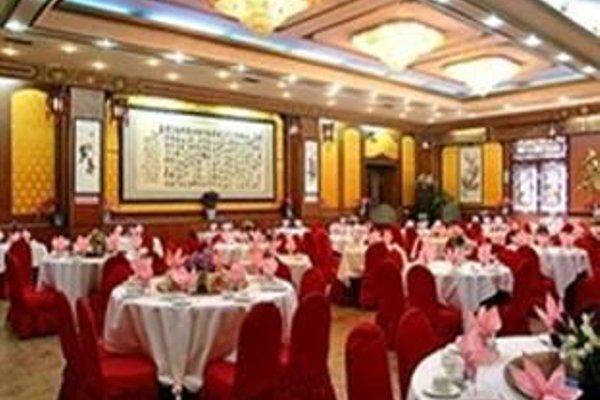 Beijing Zilong Hotel - 13