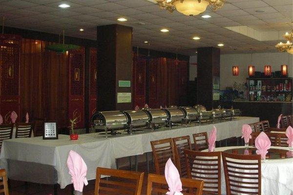 Beijing Zilong Hotel - 14