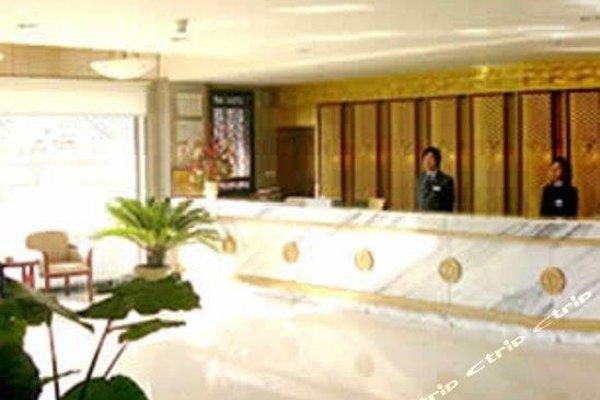 Beijing Zilong Hotel - 16