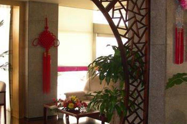 Beijing Zilong Hotel - 17