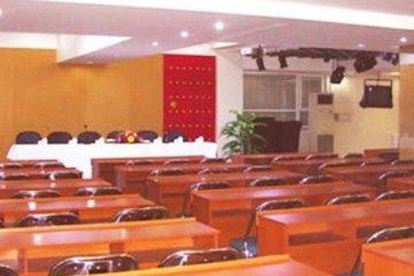 Beijing Zilong Hotel - 20