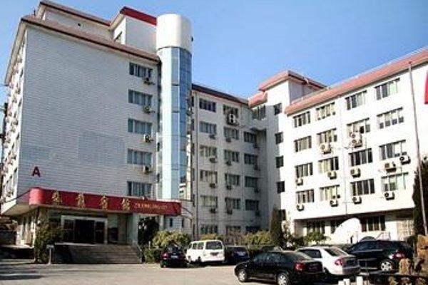 Beijing Zilong Hotel - 23