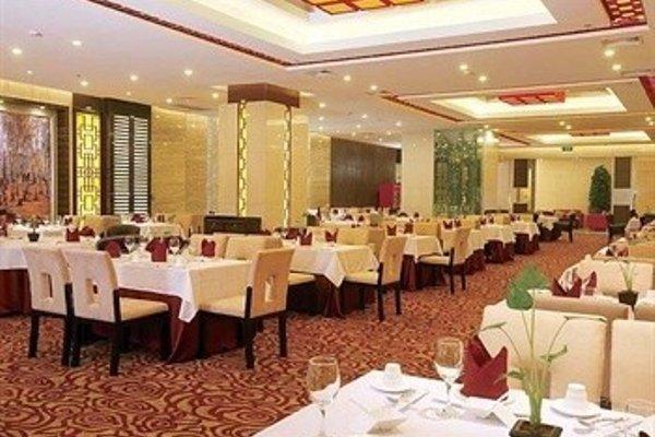 Beijing Xihua Hotel - 13