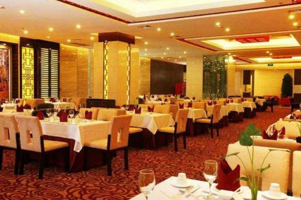 Beijing Xihua Hotel - 14