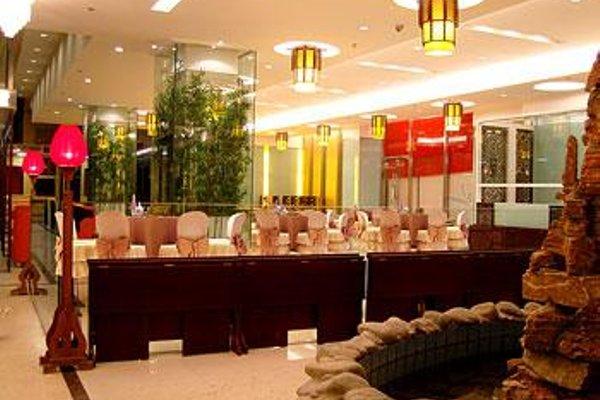 Beijing Xihua Hotel - 15