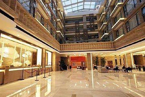 Beijing Xihua Hotel - фото 16