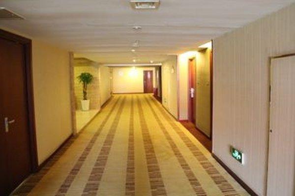 Beijing Xihua Hotel - 18