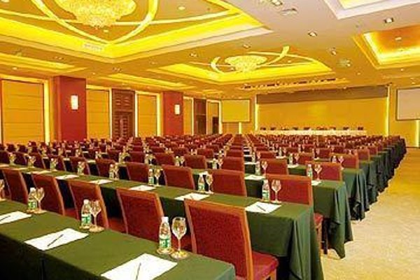 Beijing Xihua Hotel - 19