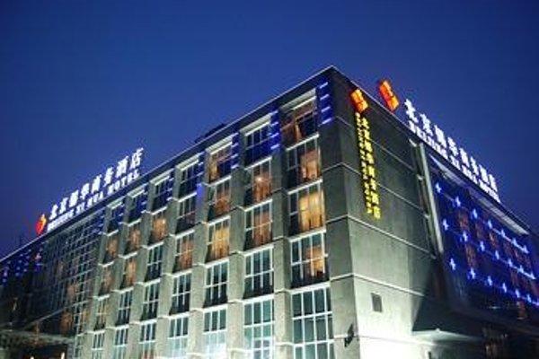 Beijing Xihua Hotel - фото 22