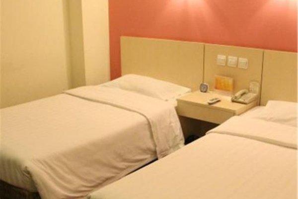 Beijing Xihua Hotel - 4