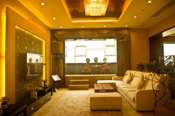 Beijing Xihua Hotel - 6